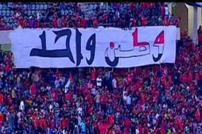 مصر .. وطن واحد