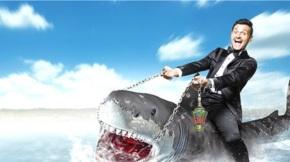 برنامج رامز قرش البحر